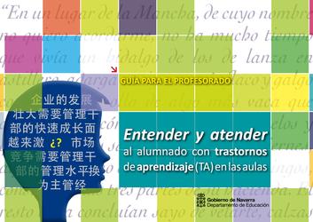 Guia-entender-atender_alumnado-Trastornos-Aprendizaje