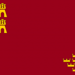 Murcia 2020 Bolsa docente