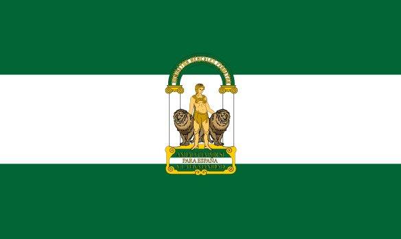 Cursos reconocidos provisionalmente por la Consejería de Educación y Deporte de la Junta de Andalucía